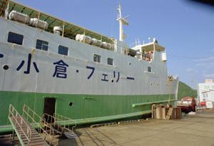 ferry for hidakatsu port