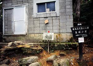 Takatukagoya