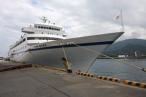 Ferry Yakushima